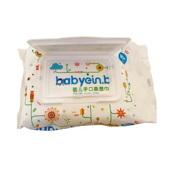 Baby wipes tissues in canister OEM&ODM manufcture for hand sanitizering and household cleaning epa approval #3 image