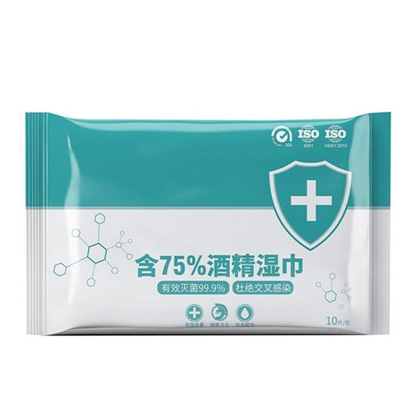 Custom 500PCS Non-woven Fabric 75% Alcohol Wipes Disinfectant Cleaning Wet Wipes #1 image