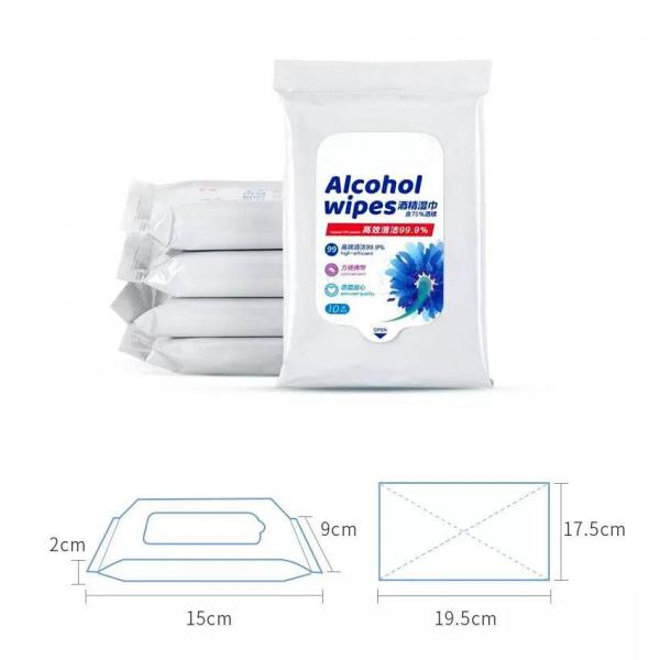 Wholesale Custom Anti-Bacterial Disposable Sanitizer Cleaning Antibacterial Disinfectant 75% Isopropyl Alcohol Wet Wipes #3 image