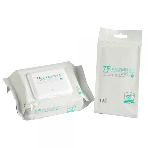 GMPC,ISO9001,CE certification medical use 75% wet alcohol pad wipes #1 image